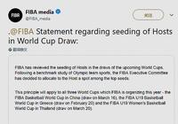 成功避開美國!今年男籃世界盃中國有望突破歷史最好成績