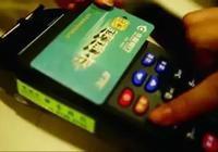 315曝光的銀行卡被隔空盜刷,怎麼破?