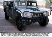 中國的超級越野車,咱們也有自己的超級越野車