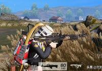 荒野行動:彈夾容量高達60的MK60竟不適合1V4!這幾把槍更好用!