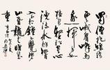 十五位中國書法蘭亭終身成就獎唯一一位女性書家得主書作欣賞!