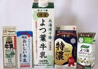 日本牛奶香濃醇香的祕密?徹底分析日本牛奶的祕密!