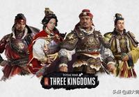 《全戰三國》殘酷真相:傳奇難度戰役通關,全球僅有1.6%玩家