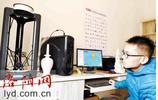 草根洛陽:從隧道工程師到3D打印唐三彩,這個孟津小夥跨界致富