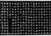方筆為主,兼以圓轉,張黑女碑——北魏墓誌的最高水準