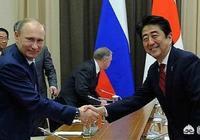 日本會不會對北方四島採取克里米亞模式?