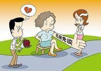 兩個彼此結過婚的男女相愛了,卻都給不了對方什麼,該怎樣去做?
