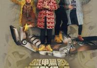 香港綜藝已死?香港的綜藝節目被內地綜藝節目吊打?