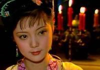 """《紅樓夢》作者用""""山中高士晶瑩雪""""形容薛寶釵,其真正用意是什麼?"""