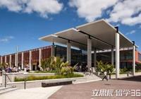 新西蘭留學:新西蘭梅西大學管理學成就未來領導者