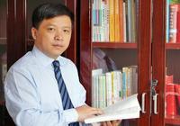 安慶市劉紀小學