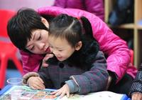 父母在家就能訓練孩子記憶力的最好方法、值得一看!