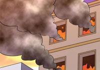 搞笑漫畫:男子為了救女神連命都不要,竟從高樓往下跳!
