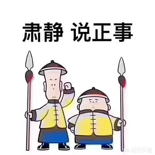 京媒表示恆大沒上三外援導致中赫國安連勝沒含金量,要求恆大上三外援,你怎麼看?
