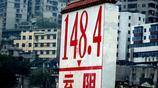 【硬盤深處】重慶雲陽的最後影像 居民撤空 廢墟中民工到處找鋼筋
