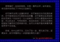 你玩過嗎?中國唯一連續運營20多年的網遊