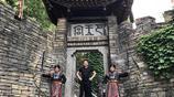湖北三峽:三峽人家風景秀麗