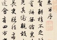 """淺談書法藝術深層次的""""精神信仰"""",更需要我們傳承"""