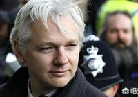 維基解密創始人阿桑奇被捕。英國出現抗議群眾!你會聲援嗎?