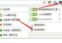 GitHub 中文化界面-GitHub 漢化插件
