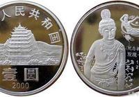 它被譽為最美的流通紀念幣,背後的故事令人唏噓