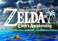 除了《夢見島》傳今年還有兩部塞爾達遊戲將登NS!
