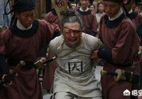 """朱元璋判官員死刑, 行刑前問犯人: """"你祖宗是誰?"""" 聽完又說:"""" 免五次死罪"""",這人是誰,你怎麼看?"""