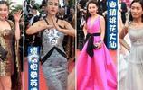 網紅也能走電影節紅毯,她卻被指蹭紅毯,換完衣服後明星氣質顯現