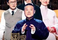 賞歷史文物,燃中國驕傲——看《國家寶藏》第二季耀眼迴歸