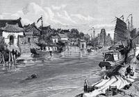 《海景房》第二章 1682——關於莆田的科幻小說