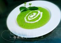菠菜奶油濃湯