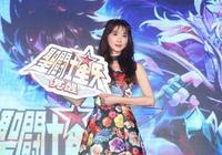 林志玲代言遊戲cos雅典娜,首露面迴應春晚替身風波凸顯高情商