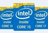 i3和i5性能差多少?i3和i5處理器的區別