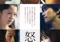 這可能是日本今年最好的懸疑電影!