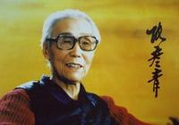 齊魯名家張彥青先生山水畫欣賞