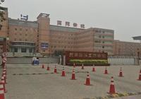 天津英華國際學校招生信息涉嫌違規?