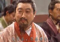 比劉禪還逗的皇帝,亡國後向新皇帝要官做,隋文帝說他沒心沒肺