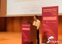 賀建奎:如果我的小孩有先天缺陷,我也會做基因編輯