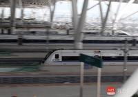 馬力十足!廣州將建7條城際軌道線路,經過你家嗎