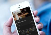 公眾號再更新,信息流可直接打開視頻!微信正在邁向短視頻時代?