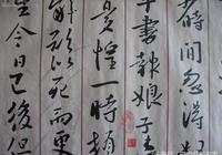 唐太宗李世民書法作品欣賞