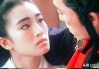 張藝謀鞏俐主演,30年前拍的穿越電影,和《霸王別姬》同一個編劇