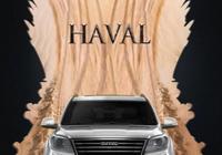 新款哈弗H9來襲,實拍圖太美,網友大讚:這顏值估計又要大賣