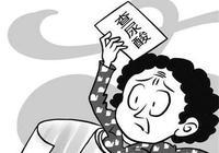 第一次診斷為痛風,應該做哪些檢查?