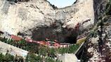 山西漢族成佛第一人真身千年不壞 最古老攀崖鐵索驚險堪比華山!