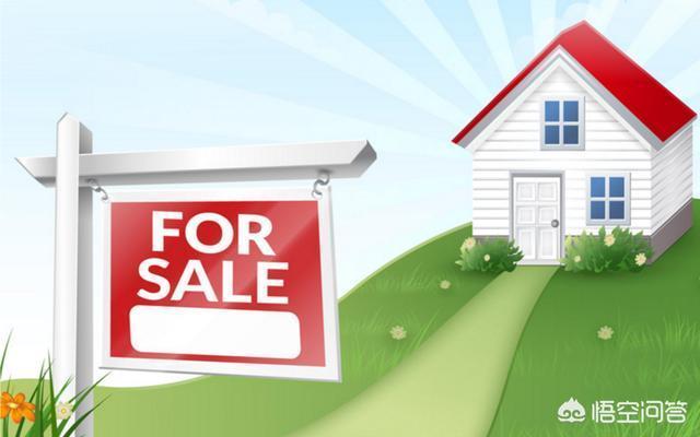 房東還不起貸款在本房上吊自殺了,銀行處理100萬的房子賣50萬,你會買嗎?