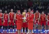 男籃世界盃已經結束,請評價一下冠軍西班牙和亞軍阿根廷隊?