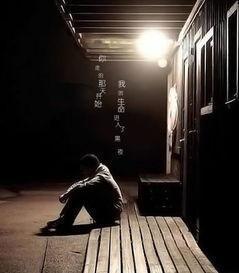 不後悔遇見了你,只是後悔怎麼變成了現在的樣子