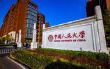 中國人民大學校園風景(2019)