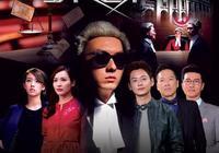 TVB《盲俠大律師》王浩信蔡思貝領銜,豆瓣8.5分,演員林韋辰因無法收看而發博吐槽,網友稱心疼辰哥